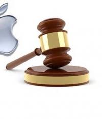 Apple заплатит 23 миллиона долларов за нарушение патентов
