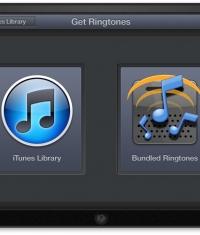 Как поставить любимую песню на звонок в iPhone?