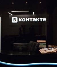 «ВКонтакте» все-таки установит памятник Джобса в Питере
