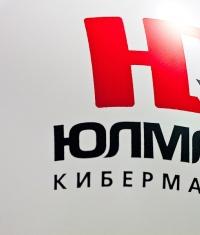 Российские ритейлеры искусственно повысили цены на iPhone 6 и iPhone 6 Plus
