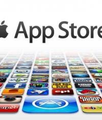Apple понизила цены в российском App Store