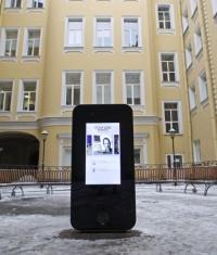 Питерский институт НИУ ИТМО прочит вернуть памятник Джобсу на прежнее место