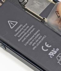 Новый аккумулятор для 6-го iPhone будет иметь 1700 мАч емкости