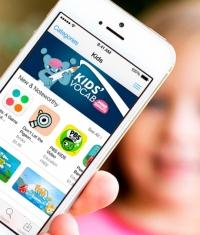 Уже скоро приложения в российских App Store и Google Play станут ДОРОЖЕ!