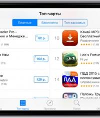 Apple повысила стоимость своего контента в российском App Store