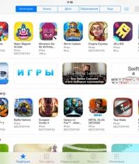 В App Store создали раздел «Лучшие обновления игр»