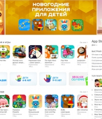 В App Store появился новый раздел