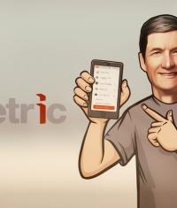 Apple купила музыкальный аналитический сервис Semetric