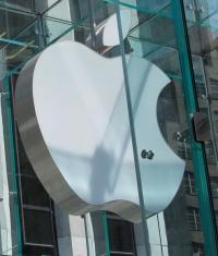 Apple увеличит инвестиции в новые разработки на 1,5 млрд долларов