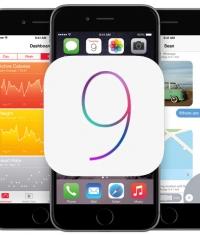 Начались масштабные тесты iOS 9