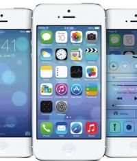 Релиз iOS 7.1 состоится в середине марта