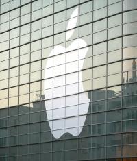 Apple откроет новый научно-исследовательский центр в Японии