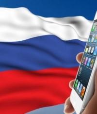 Apple начала борьбу с «серыми» российскими магазинами