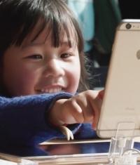 Apple запустила программу trade-in: iPhone 4 оценивают в 40 долларов