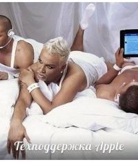 Эксперты: Apple лучший бренд в мире по отзывчивости техподдержки
