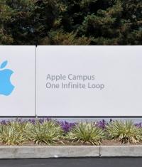Первый день стажера в Apple: какой он?