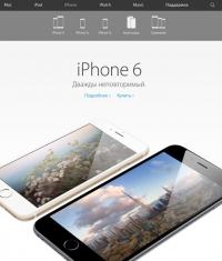 Apple.com получил новый дизайн и встроенный онлайн-магазин