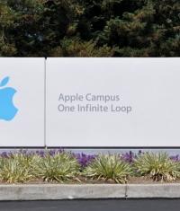 Apple упала на пятое место в списке самых популярных IT брендов