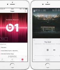 В тестовых сборках iOS 8.4 и iOS 9 добавили радио