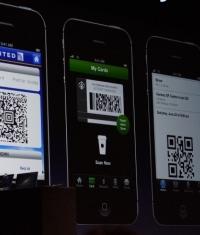 Антенна NFC была запатентована Apple для iPhone 6