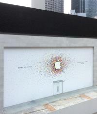 26 июля откроется одиннадцатый китайский Apple Store