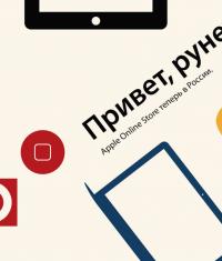 В российском онлайн-магазине Apple появится рассрочка
