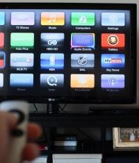 В скором времени состоится анонс 4-го поколения Apple TV