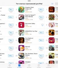 Новые цены в российском App Store появятся с 1-го января