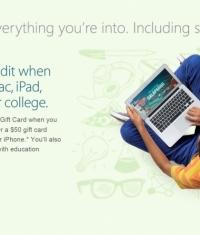 Apple объявила о старте программы Back To School