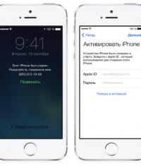 Опубликовано решение для обхода системы Activation Lock в iOS7