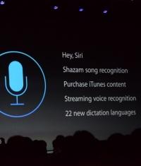 Siri научилась распознавать мелодии