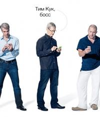 На сайте Apple из списка топ-менеджеров пропал Джонатан Айв