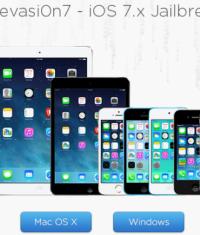 Джейлбрейк (Jailbreak) для iOS 7.0.4 от Evasi0n доступен для скачивания