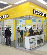 «Евросеть» приготовила неприятный сюрприз для своих покупателей