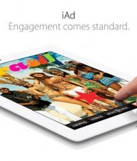 Полноценная видеореклама появится на экранах iPhone и iPad