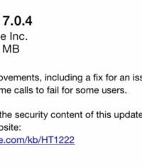 Когда выйдет Джейлбрейк (Jailbreak) для iOS 7