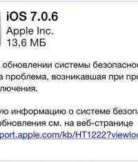 Apple выпустили обновление iOS 7.0.6 и iOS 6.1.6