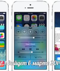 iOS 7.1 Beta 3 уже тестируется партнерами Apple