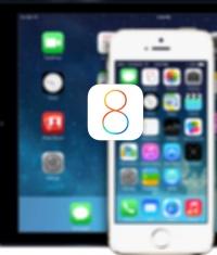 Финальная сборка iOS 8.2 выйдет 2-го марта
