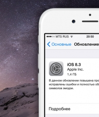 Вышла финальная сборка iOS 8.3 + ссылки для загрузки