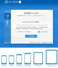 Saurik: последний джейлбрейк для iOS 8 – стабильный твик