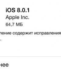 Первое обновление - iOS 8.0.1 [Обновлено]