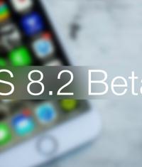 Состоялся релиз iOS 8.2 beta 5