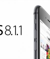 Скачать iOS 8.1.1 + Ссылки