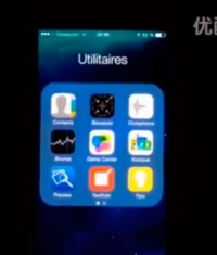 Опубликовали видео с интерфейсом iOS 8