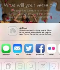 Новый скриншот iOS 8 на экране 6-го iPhone