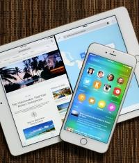 Что нового в iOS 9 beta 3?