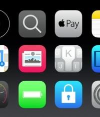 Состоялся анонс iOS 9: известны сроки релиза и показаны новые функции