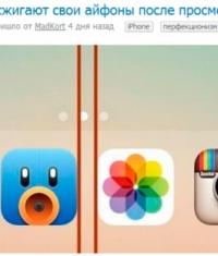 В iOS 7.1 будет исправлен пятилетний графический баг