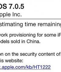 Для iPhone 5S и 5C вышла iOS 7.0.5